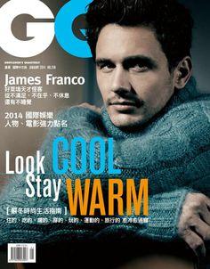 James Franco - GQ Magazine Cover [Taiwan] (January 2014)
