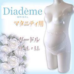 shitagiya-net | Rakuten Global Market: 58-90 L Rose wedding inner revision underwear maternity girdle underwear shop net mail order fs3gm