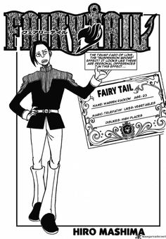 Fairy Tail 54 - Page 1