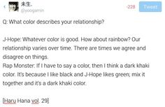 Jhope, you ain't slick boy. It's rainbow cause you're all gay for each other