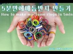 How to make Macrame rings in Diy Knitted Bracelets, Knit Bracelet, Crochet Necklace, How To Do Macrame, Micro Macrame, Diy Crafts Jewelry, Diy And Crafts, Crafts For Kids, Macrame Rings