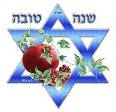 israeli rosh hashanah recipes