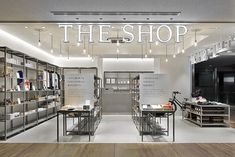 THE SHOP by Manabu Mizuno, opened March 21 in the Kitte Building, Marunouchi.