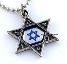 Israel Flag IDF Star of David Necklace