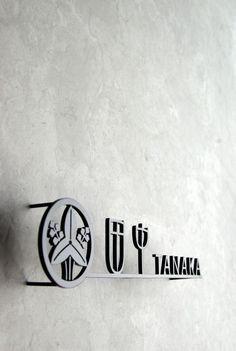 招牌 Hijab fashion and hijab Office Signage, Shop Signage, Wayfinding Signage, Signage Design, Logo Design, Design Design, Web Banner Design, Environmental Graphics, Environmental Design