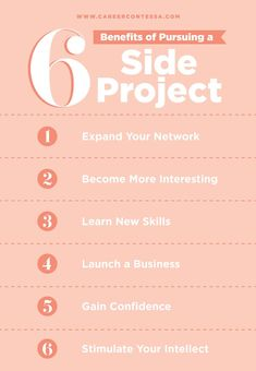 Key Benefits of a Side Project | Career Contessa
