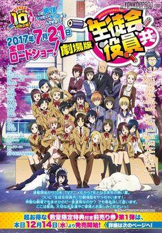 Comedy anime, Seitokai Yakuindomo, is getting an anime movie for manga's 10th anniversary - http://sgcafe.com/2016/12/comedy-anime-seitokai-yakuindomo-getting-anime-movie-mangas-10th-anniversary/