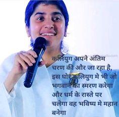 Bk Shivani Quotes, Om Shanti Om, Motivate Yourself, Zindagi Quotes, Messages, Motivation, Text Posts, Text Conversations