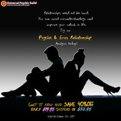 #PROMO: #Psyche & #Eros - #Relationships need not be hard. With our Psyche & Eros Analysis, you can avoid misunderstandings and improve your outlook in life.