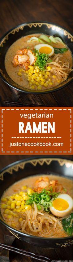 Vegetarian Ramen (豆乳味噌ラーメン)   Easy Japanese Recipes at JustOneCookbook.com