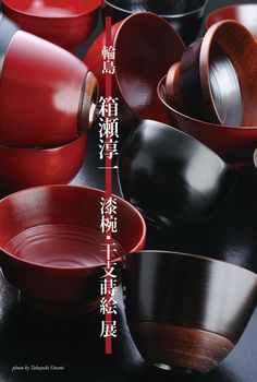 Japanese Urushi lacquer ware by Junichi HAKOSE Japanese Design, Japanese Art, Japanese Things, Japanese Dishes, Nihon, Tea Ceremony, Japanese Beauty, Ceramic Plates, Japan Fashion
