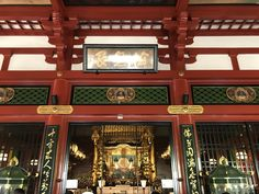 beautiful architecture of temples in Japan Asian Photography, World Photography, Travel Photography, Travel List, Asia Travel, Japan Travel, Go To Japan, Japan Trip, Travel Supplies