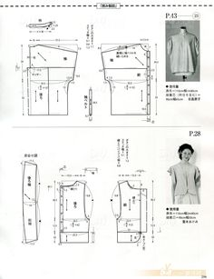 Japanese book and handicrafts - MRS Style Book Shirt Patterns For Women, Blouse Patterns, Clothing Patterns, Photo Pattern, Top Pattern, Japanese Sewing Patterns, Diy Tops, Sewing Lessons, Japanese Books