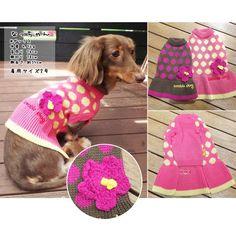 犬服お花付きドットニットワンピ(ブラウン) 犬の服サイズ(XS〜XL)