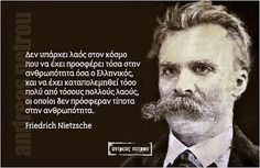 With love to soimple Greek Words, Friedrich Nietzsche, Einstein, Feelings, My Love, Memes, Quotes, Fictional Characters, Total Black