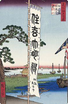 佃しま住吉の祭 / 100 views of Edo / Utagawa Hiroshige