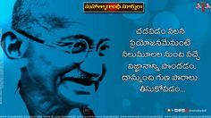 Here is a Nice Cool inspiring Telugu mahatma gandhi Quotes Pictures Online Nice mahatma gandhi Images and Sayings in Telugu Language mahatma gandhi Golden Words in Telugu Language mahatma gandhi Telugu Inspiring and Motivational Quotes Pictures mahatma gandhi Quotations and Thoughts In Telugu mahatma gandhi Quotations Hd Wallpapers mahatma gandhi Sukthulu In Telugu