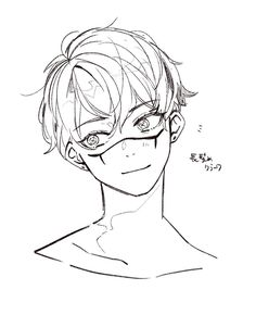 Art Drawings Sketches, Cute Drawings, Pencil Drawings, Character Drawing, Character Design, Manga Drawing Tutorials, Drawing Tips, Estilo Anime, Art Poses