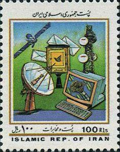 iran-stamp-651.jpg (304×384)
