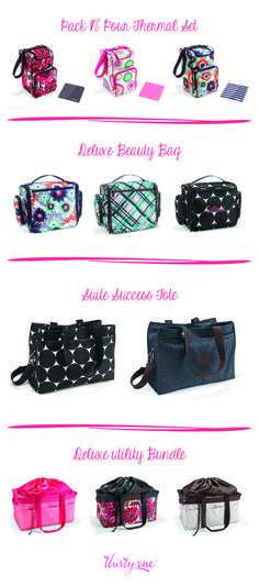 Enjoy shopping these Hostess Exclusive products – plus fun and fellowship – when you host a Thirty-One party!