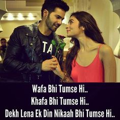 Love couple quotes hd true love love images 2017 images of love couple with quotes kiss Romantic Kiss Images, Love Hd Images, Romantic Couple Quotes, Cute Couple Images, Couples Quotes Love, Love Quotes In Hindi, Qoutes About Love, Romantic Pictures, Romantic Couples