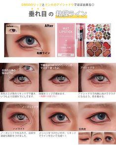 Anime Eye Makeup, Gyaru Makeup, Anime Cosplay Makeup, Kawaii Makeup, Cute Makeup, Costume Makeup, Beauty Makeup, Anime Make-up, Anime Hair