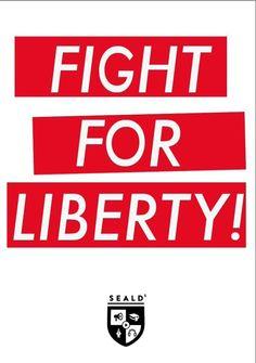 プラカのネットプリント番号以下です。今日の国会前にぜひ!! 40714460 -Fight for Liberty 2015/6/12