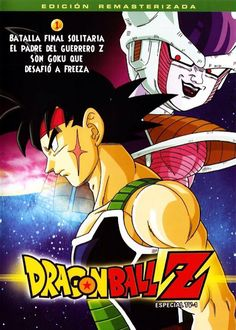 Dragon Ball Z: Bardock - The Father of Goku 2001