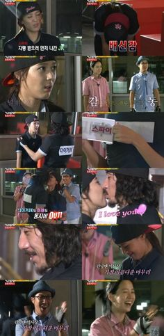 "Tiger JK and Yoon Mi Rae's Kiss is ""Best Ending in Running Man History"" - Soompi"