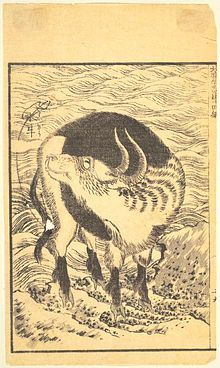 Water buffalo by Hokusai found @ Wikipedia Green Witchcraft, Eclectic Witch, Indigo Children, Katsushika Hokusai, Water Buffalo, Chinese Zodiac, Japanese Artists, Faeries, Mystic
