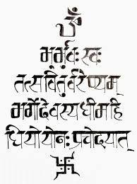 Bildergebnis für gayatri mantra calligraphy How To Write Calligraphy, Calligraphy Fonts, Caligraphy, Ganpati Mantra, Asian Font, Mantra Tattoo, Marathi Calligraphy, Yoga Mantras, Fancy Words