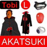 Naruto cosplay costume Set for Tobi – Akatsuki Cloak(L) + Narudo Tobi mask(Red)+ Tobi (Uchiha Madara) ring + Tobi Uchiha Itachi headband Best Reviews