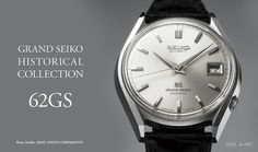 Grand Seiko Historical Collection