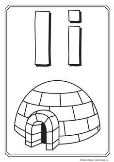 Lego Duplo, Literacy, Alphabet, Education, Character, Matte, Montessori, Iris, Lego Duplo Table