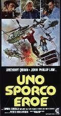 Cinema sporco eroe 1976 Giallo Poliziesco Anthony Quinn John Phillip ...