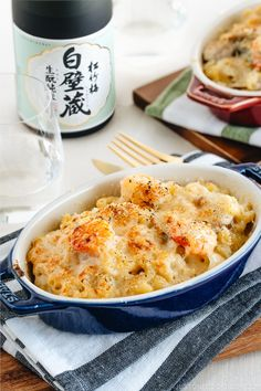 So amazingly rich, creamy, and buttery, this Macaroni Gratin with easy homemade white sauce is true comfort food! Guaranteed to be everyone's favorite side dish or main dish for dinners or holidays! #macaroni #gratin | Easy Japanese Recipes at JustOneCookbook.com