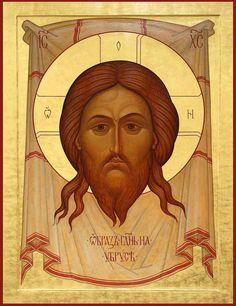 jesus Christ Son Of God by Carol Jackson Savior, Jesus Christ, Veil Of Veronica, Religion, Byzantine Icons, Son Of God, Orthodox Icons, Sacred Art, Christian Art