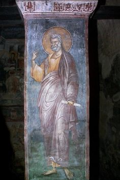 Serbian Culture and Heritage St Peter's Church, Byzantine Icons, Old Testament, Orthodox Icons, Mural Art, Color Pallets, Saints, Sculptures, Digital