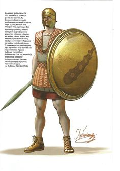 Great example of an Hellenistic Hoplite. The south of ...