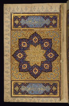 Left Side of a Double-page Illuminated Frontispiece. Iranian (Artist)  11th century AH/AD 17th century (Safavid). Walters 569
