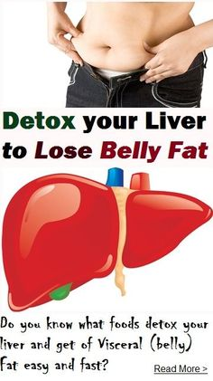 The main reason why your body stores visceral fat is that your liver needs a detoxing program. Also called belly fat, this type of fat is not used by your body for energy and wreaks havoc on your health. Diabetes is strongly linked to the presence of visc Lose Belly Fat, Lose Fat, How To Lose Weight Fast, Zumba, Detox Your Liver, Liver Cleanse, Cleanse Diet, Fat Flush, Visceral Fat