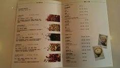 「鬲离菜單」的圖片搜尋結果