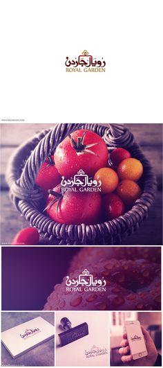 Royal Garden - Oman Typography logo