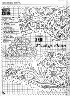 """Журнал """"Дуплет"""" - Аня Журавлева - Picasa Web Albums"""