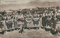 Horo in Macedonia, 1919