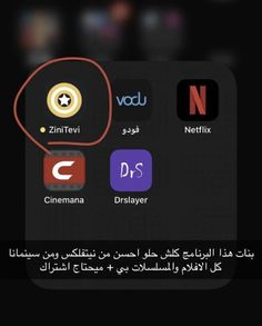 Iphone Photo Editor App, Movie Hacks, Study Apps, Iphone Life Hacks, Iphone App Layout, Learning Websites, Good Movies To Watch, Editing Apps, Useful Life Hacks