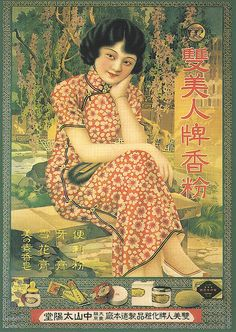 vintage Chinese cosmetics advertising