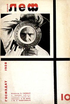 Novyi Lef cover designed by Rodchenko using his own photography 1928. Russian Constructivism