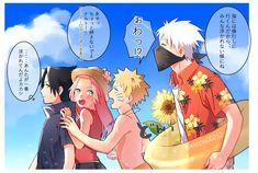 Twitter Naruto Team 7, Naruto And Sasuke, Kakashi Hatake, Naruto Uzumaki, Anime Naruto, Naruto Family, Naruto Cute, Boruto Naruto Next Generations, Sakura And Sasuke