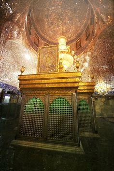 Zaree Mubarak of Imam Hussain A.S Karbala Iraq Destination of every heart